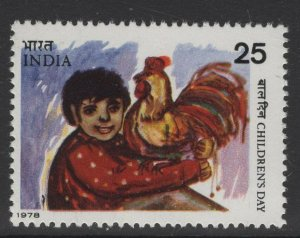 INDIA SG900 1978 CHILDRENS DAY MNH