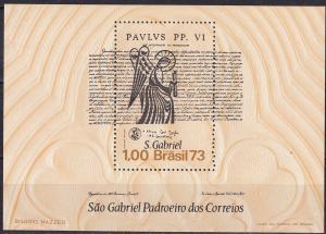 Brazil #1308   MNH CV $24.00  (K1838L)