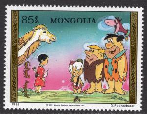 MONGOLIA SCOTT 1918