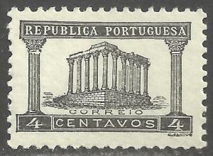 PORTUGAL SCOTT 561