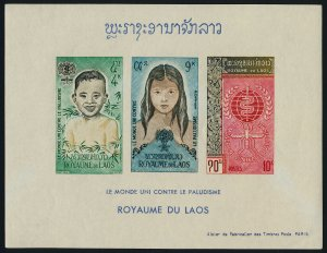 Laos 76a MNHWHO Drive to eradicate Malaria, Insect, Children