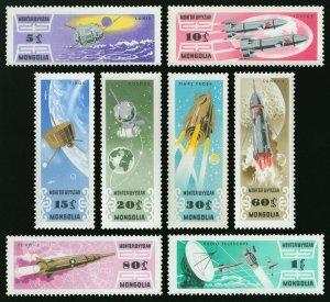 Mongolia 1964 MNH Stamps Scott 361-368 Space Exploration