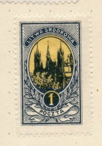 LITHUANIA 1920-22 Early Issue Fine Mint Hinged 1r. NW-07178