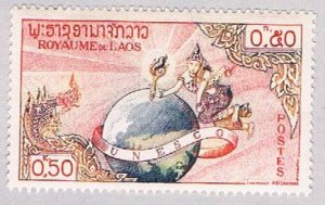 Laos 49 MLH Globe and Goddess 1958 (BP47708)