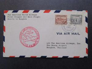 Philippines 1947 First Flight Cover Manilia to Bangkok - Z7372
