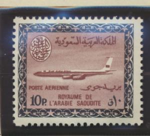 Saudi Arabia Stamp Scott #C42, Mint Never Hinged - Free U.S. Shipping, Free W...