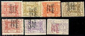 HERRICKSTAMP SAUDI ARABIA Sc.# L91-97 1925 Set (less#L62) (7) Mint Hinged