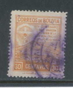 Bolivia 335  Used (2)