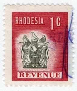 (I.B) Rhodesia Revenue: Duty Stamp 1c (1970)