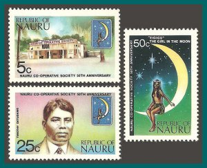 Nauru 1973 Co-op Society, MNH  #105-107,SG113-SG115