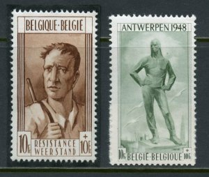 BELGIUM  SCOTT#B460/61   MINT HINGED WITH REMNANT -SCOTT $75.00 FOR NH