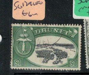 Brunei SG 129 VFU (3exv)