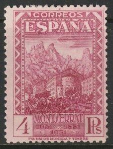 Spain Sc 512 MNG