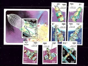 Cambodia 1099-1106 MNH 1990 Space Day
