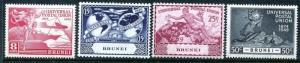 Brunei 79-82, MH, UPU-75 1949 Plane Ship Hemisphere Globe.  x23083