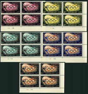 Yemen 98-102 blocks/4,MNH.Michel 200-204. Olympics Rome-1960. Torch and Rings.