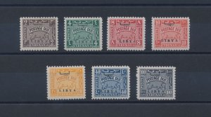 1951 Libya Issue For The Cyrenaica, Vat N° 1-7 MNH