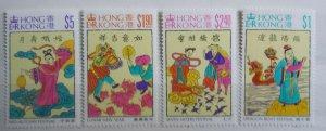 Hong Kong 1994 Traditional Chinese Festivals MNH