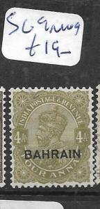 BAHRAIN (PP0802B) ON INDIA KGV  4A  SG 9   MOG