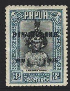 Papua New Guinea Sc#116 MH