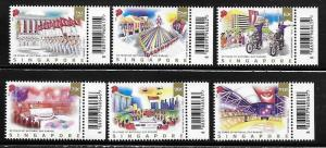 Singapore 2016 50 years of National Parade MNH A334