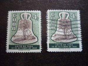 Stamps - Cuba - Scott# 560 - Mint Hinged & Used Stamps