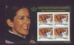 Greenland Sc B31a 2006 Crown Prince stamp sheet mint NH