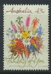 SG 1231  SC# 1164b  Used  Wildflowers