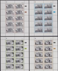 SWA Historic Buildings of Swakopmund 4v Full Sheets of 10 stamps SG#423-426