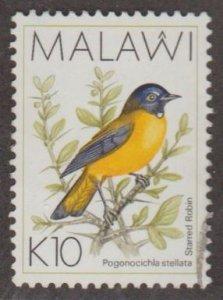 Malawi Scott #533 Stamp - Used Single