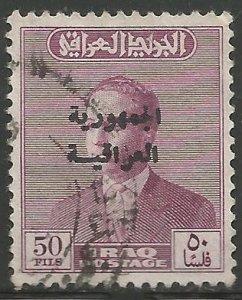 IRAQ  222  USED,  KING FAISAL II, OVPT IN BLACK