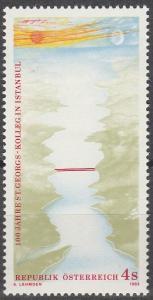 Austria #1229 MNH F-VF (V719)