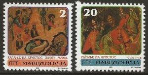 Macedonia 1993 Christmas Set #19-20 VF-NH CV $5.00