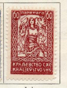 Jugoslavia 1920 Early Issue Fine Mint Hinged 60p. 099464