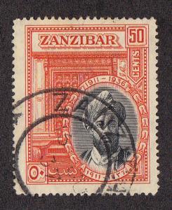 Zanzibar Reign of Sultan (Scott #217) Used