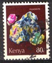 Kenya; 1977: Sc. # 104: O/Used CTO Single Stamp