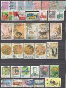 COLLECTION LOT OF # 1612 CHINA 35 STAMPS 1972+ CLEARANCE