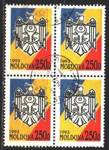 Moldova. 1993. Quart 76 V from the series. Coat of arms of Moldova. USED.