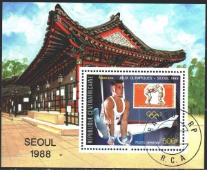 Central African Republic. 1988. bl441. Seoul Summer Olympics. USED.