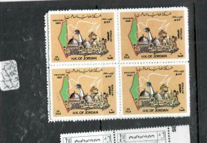 JORDAN (P0210B)  INTERFADA SG 1643  BL OF 4   MNH