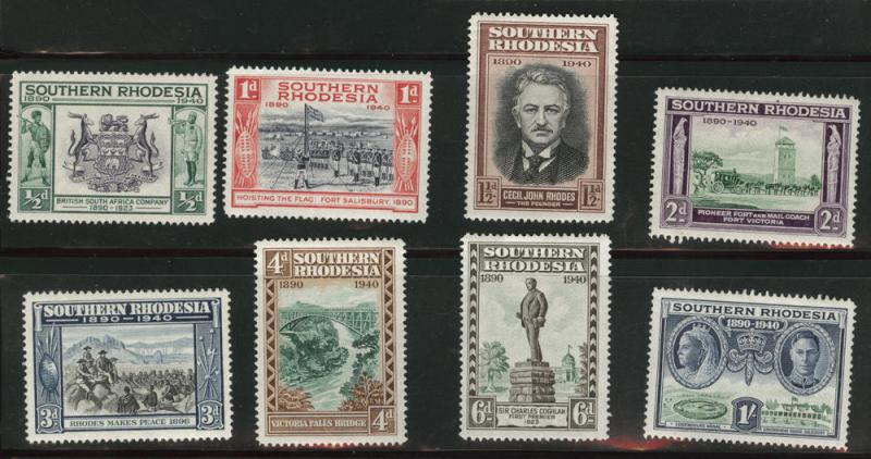 Southern Rhodesia Scott 56-63 MH*  1940 stamp set