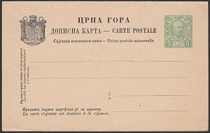 MONTENEGRO Early 5k postcard with reply card attached.......................G163