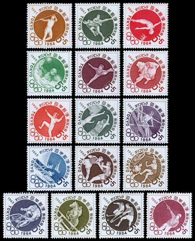 Japan Scott B12-B27 (1961-63) Mint NH VF C