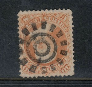 USA #71 Very Fine Used With Socked On Nose SF Cogwheel Cancel