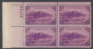 801 Mint,OG,NH... Plate Block of 4... SCV $2.25