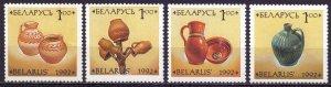 Belarus. 1992. 14-16. Ceramics. MNH.