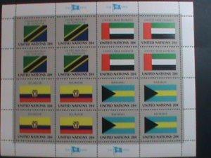 UNITED NATION-1984 SC#429-432 U. N. FLAGS SERIES MNH FULL SHEET- VERY FINE