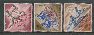 Guinea Scott catalogue # C58-C60 Mint NH
