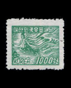 VINTAGE: KOREA OG NH PO FRESH ROUGH PERF SCOTT # 187C $ 320 LOT # 6424WQ XXXX