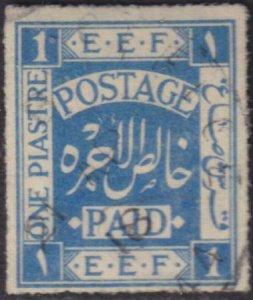 Palestine 1918 SC 1 Used